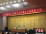 浙江動員部署綠色金融改革創新試驗區建設