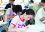 全市行动!邯郸专项治理在职教师有偿补课,举报方式公布!