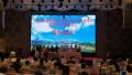 2017新金融高峰论坛暨徐州经济技术开发区服务外包投资推介会举行