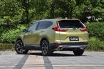 售16.98万-25.98万元 全新CR-V正式上市