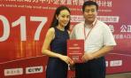 中国搜索助力江苏南京中小企业创新发展