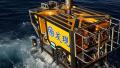 """发现号无人潜水器在南海采集到百个""""宝贝"""""""