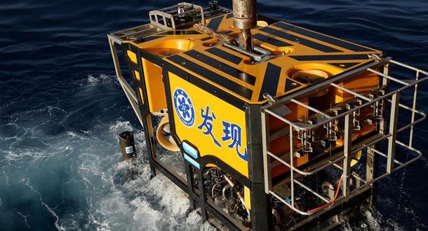 """發現號無人潛水器在南海採集到百個""""寶貝"""""""