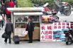 """全国旅游开始暑期整顿 违规北京""""一日游""""被查处"""