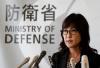 日本防相稻田朋美宣布辞职 安倍就任命责任致歉