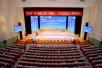 """第三届黑龙江省""""互联网+""""大学生创新创业大赛在我校圆满落幕"""