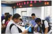 """10月青岛企业登记全程电子化 将实施""""20证合一"""""""