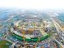 郑州奥体中心明年底投用 一场两馆类似鸟巢的设计