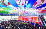"""东北亚博览会打造吉林对外""""国际名片"""""""