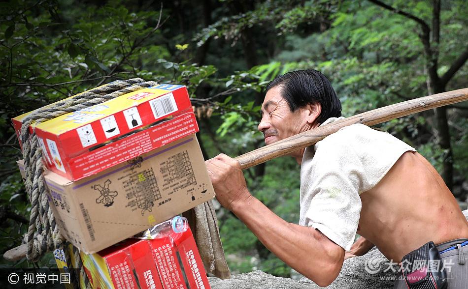 泰山挑夫送130斤饮料上山 每斤赚3毛钱