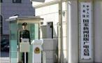 国家新闻出版广电总局:各地立即清理违法违规涉医广告