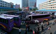 省公安廳發佈大客車