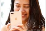 """苹果手机""""盗改销""""调查:解锁ID后价值至少两三千元"""