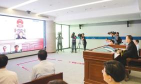中国首家互联网法院成立:当事人可在线完成诉讼