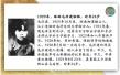 毛泽东一家牺牲的六位亲人:侄子毛楚雄被秘密处决年仅19岁