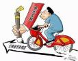 兖州区公共自行车站点优化 看看有没有你家附近的