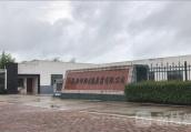 江苏省开展高层建筑消防安全综合治理