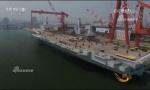 国产航母建造画面