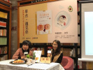 用五年时间坚持为孩子做创意早餐,早餐达人多妈携新书亮相杭州传递爱和想象力