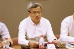 中国民生银行首席信息官林晓轩涉嫌严重违纪被查