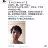 湖北23岁留日学生失联:住处无打斗痕迹,警方介入调查