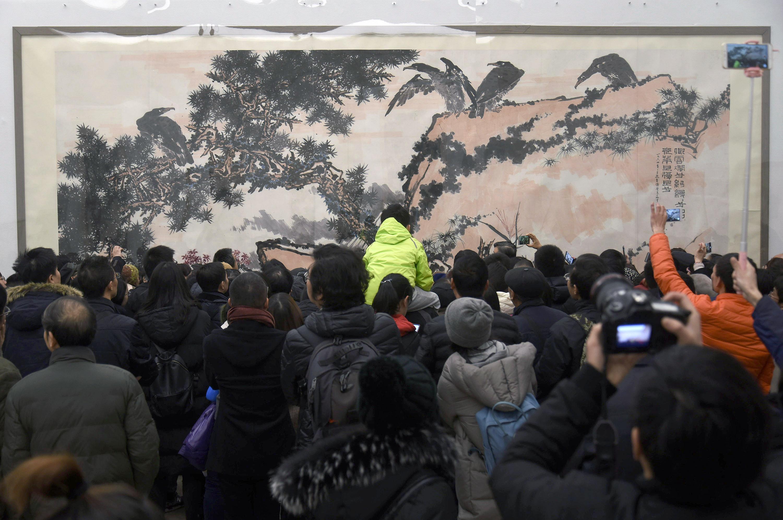 潘天寿诞辰120周年纪念大展在杭州落幕