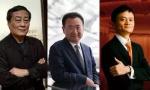 上了中央纪委机关报的中国首富们