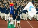 韩朝冬奥会共聚朝鲜半岛旗