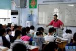 青岛应对入学高峰 目前有70所中小学正在建设