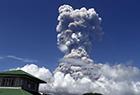 马荣火山危险上升