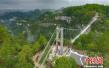 贵州首座玻璃天桥亮相世界自然遗产地