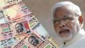 印度超越中国 再度成为全球增速最快经济体