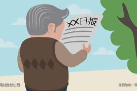 """第三届全国""""百强报刊"""" 推荐结果出炉 本报连续三届入选"""