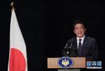 安倍摊上大事儿了 日本民众围堵首相官邸高喊下台