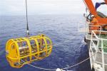 光学拖体探底东太平洋多金属结核勘探合同区