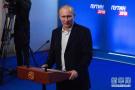 普京:俄罗斯将与其它国家通过外交手段解决争端