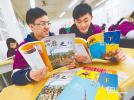 台湾历史新课纲略古详今 三国五代全被略去不提