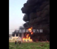 突发!六合一家保温材料厂今早突发大火