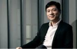中国人愿用隐私换便捷?谁能代表中国人?
