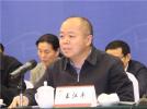 原国家工商总局副局长王江平调任工信部副部长