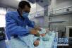 江苏立法保护男性共同育儿假 护理假之外再增5天以上