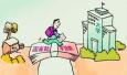 教育部:五年来全国发放国家助学贷款超900亿元