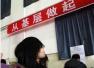 河北:2017高校毕业生就业服务月启动