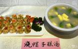 """29道美味佳肴吃出""""东阳味道"""""""