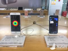 苹果新款手机iPhone8中国开售 线下遇冷