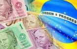 巴西央行预计今年巴西经济将增长0.7%
