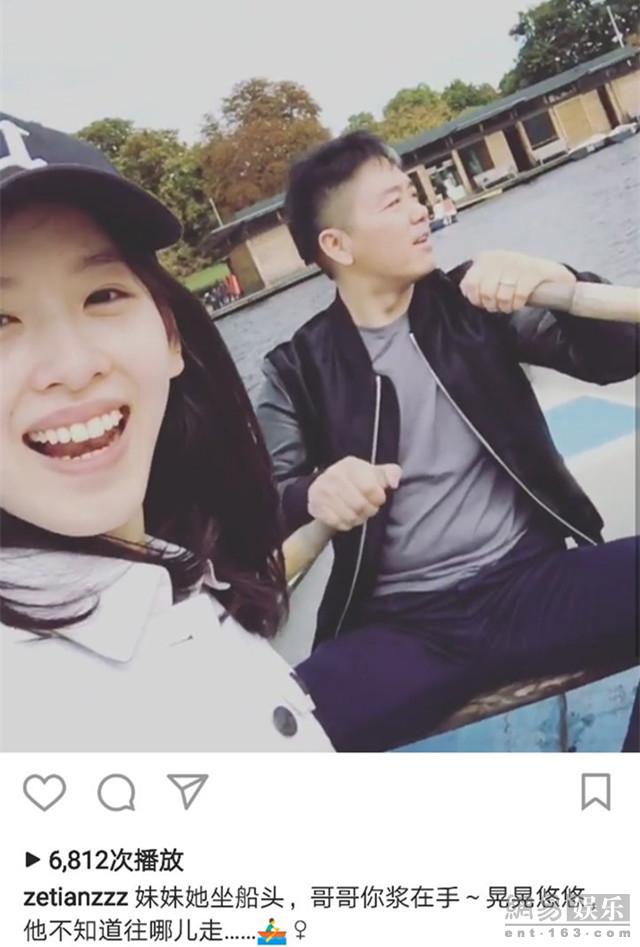 刘强东卖力为她划船