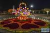 """灯光照射下的天安门广场巨型""""花果篮"""""""
