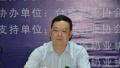 民进福建省委主委、福州市副市长严可仕拟确定为正厅长级干部