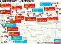 广州地铁沿线房价图